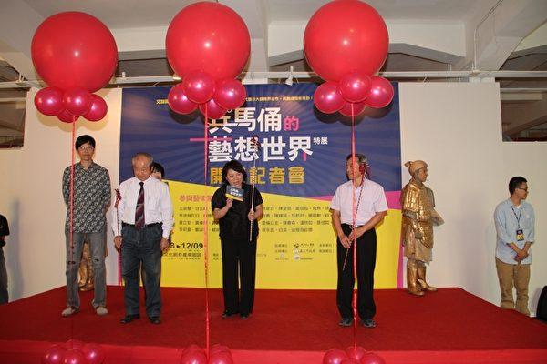 嘉义市长黄敏惠为兵马俑的艺想世界特展揭幕。(摄影:李撷璎/大纪元)