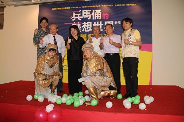 兵马俑的开幕记者会。(摄影:李撷璎/大纪元)