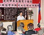 图:湾区知名学者阮大仁博士14日演讲自己从读蒋公日记开始想重写八年抗战的缘起(摄影:曹景哲/大纪元)
