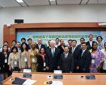 """中华民国行政院环境保护署从15到20日和美国环保署在台湾合办""""2012国际废电子电器暨废资讯物品回收管理研习会"""",共有亚太地区、中南美洲及非洲等18个国家资源回收相关领域官员及学者专家参加。(环保署提供)"""