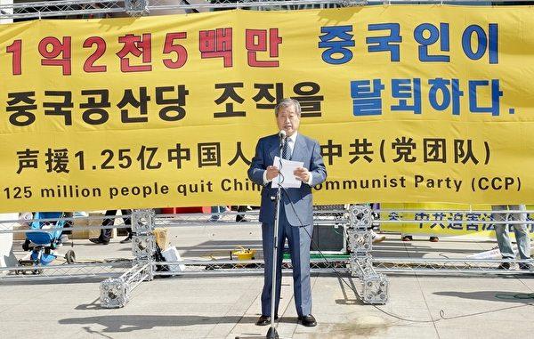 10月14日,韩国多家市民团体在首尔明洞举行集会游行,声援中国民众三退(退出中共党、团、队组织)人数突破1亿2,500万。全球退党服务中心韩国支部的郑玄洙发表演讲。(摄影:金国焕/大纪元)