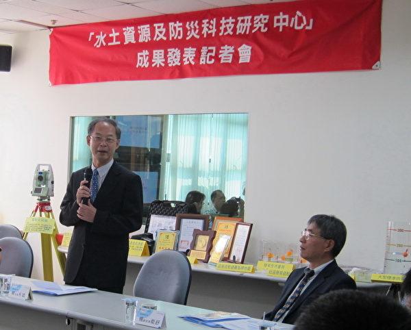 云科大校长杨永斌在成果发表会致词。(云科大提供)