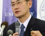 2012年诺贝尔生理学或医学奖得主之一的日本京都大学教授山中伸弥。((AFP)