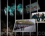 江泽民是薄熙来生命中最重要的人物,1999年是薄熙来命运的重要转折点,虽然他从此找到似乎能通往中国权力顶层的渠道,这也成为薄熙来彻底堕落深渊的开始,之后更一发不可收拾。(大纪元合成图)