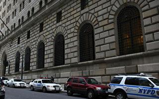 FBI诱捕企图炸毁纽约美联储男子