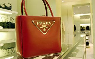 Zara与Prada亚洲业绩狂飙 小老板成新富豪