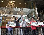 绝密录音爆中共要香港DBC电台灭声