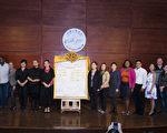 10月20日新唐人電視台第六屆「全世界歌劇唱法聲樂大賽」在紐約城市大學亨特學院(Hunter College)進行複賽,經過激烈競爭,17位選手入圍21日決賽。(攝影:戴兵/大紀元)