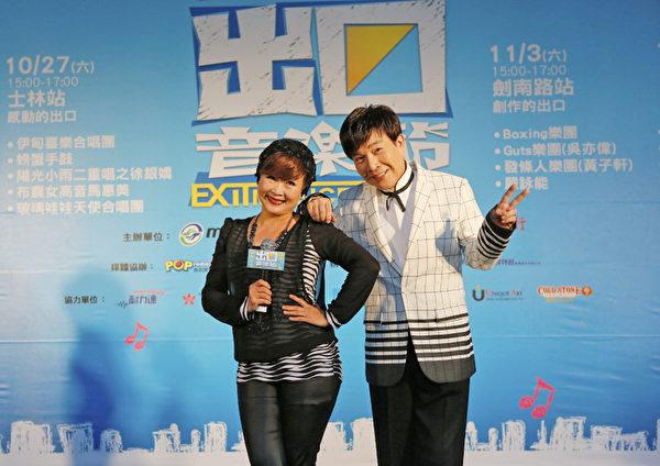張琪、謝雷經典歌壇情侶引起熱烈迴響。(圖/新視紀提供)
