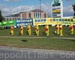 """10月21日下午,在加拿大多伦多华人聚集的""""太古广场""""绿草坪上,举行了""""声援1亿2千6百万三退大潮""""的真相长城,和讲真相劝三退活动。(大纪元)"""