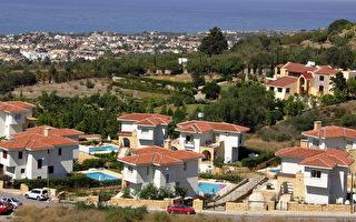 欧盟吁彻查投资获塞浦路斯护照的案件