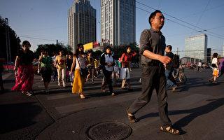 北京公布房地产限购新规 年轻人最受伤