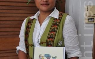 高雄市茂林社区营造协会妇女姚玛莉,用编织手艺唤起鲁凯部落妇女对文化传承的重视,并找回重建家园的动力与信心。(摄影:李晴玳 / 大纪元)