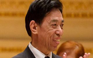 """新唐人""""全世界歌剧唱法声乐大赛""""评委主席关贵敏在21日卡内基音乐厅的颁奖典礼上。(摄影:爱德华/大纪元)"""