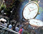 中国贪腐问题严重,表现在奢侈品的销售上,变成经济成长向下,奢侈品却一枝独秀。(AFP)