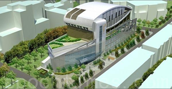 国民运动中心设计图。(摄影:宋顺澈/大纪元)