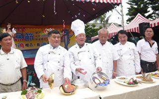 县长邱镜淳(左3)农业处长范国诠(右2)扮厨师上菜。(摄影:彭瑞兰/大纪元)