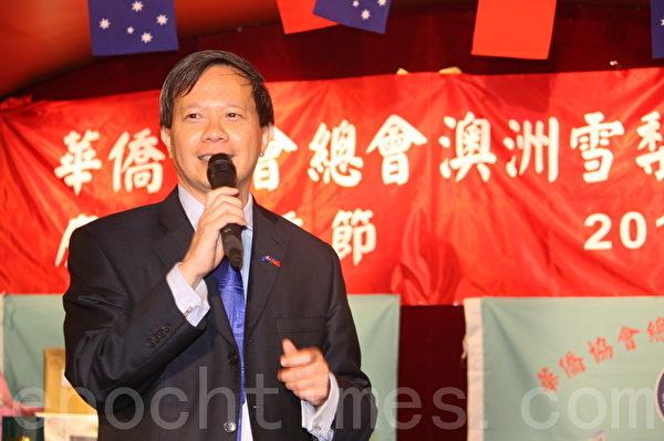 雪梨华侨文教服务中心郑介松主任也在上台致辞介绍(图:骆亚/大纪元)