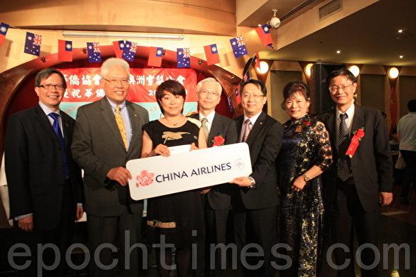 华航赠送的当晚最大的奖项:亚洲至台北来回机票,有一个幸运女士获得。(图:骆亚/大纪元)