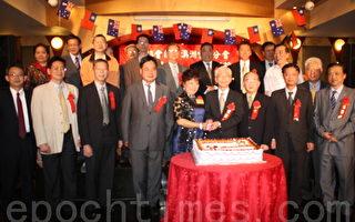 主要嘉宾出席庆祝活动的切蛋糕仪式(图:骆亚/大纪元)