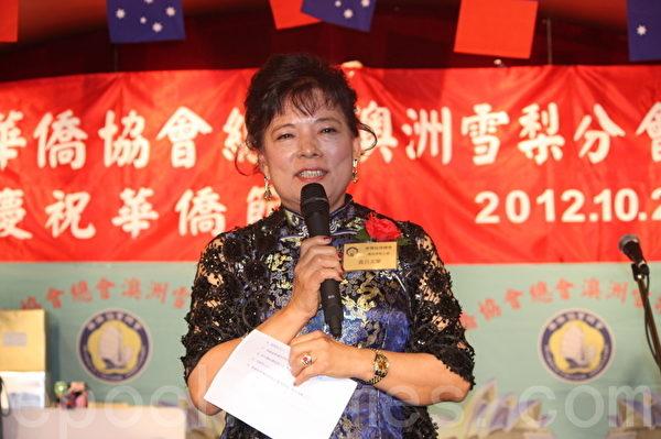 华侨协会总会雪梨分会总理事长黄吕美兰女士首先致欢迎词(图:骆亚/大纪元)