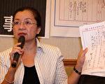 台湾立法院本月22日审理卫生署102年度总预算时,通过一项关于国人境外器官移植需做术后登录的主决议,该主决议的提案人立委田秋堇表示,此决议案是在卫生环境委员会经过质询才通过,许多人都是第一次听到活摘器官,他们都非常惊骇。档案照片。(摄影:林伯东 / 大纪元)