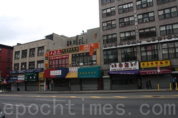 曼哈頓唐人街斷電﹐商店關門﹐路上行人稀少。(攝影﹕蔡溶/大紀元)