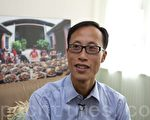 """第四届""""全球华人摄影作品大奖赛""""即将在纽约举行颁奖典礼,连续三届有作品入围的香港摄影名家黄志强赞扬大赛表现真实,期盼大赛成为华人摄影界的一项盛事。(摄影:余钢/大纪元)"""