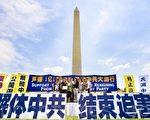 """10月31日,中国大陆全民反迫害大联盟发起""""声援联名红手印行动,全民支持法轮功反迫害""""。倡议书指出,经过法轮功学员13年反迫害讲真相,越来越多的大陆民众从中共的谣言迷惑中清醒过来,全国各地民众积极联名营救法轮功,甚至警察也签下自己的真实姓名,呼吁释放被关押的法轮功学员。(大纪元图片)"""