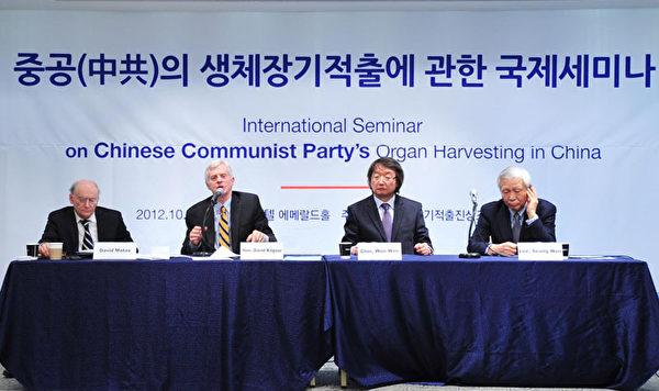 10月31日,加拿大著名國際人權律師大衛.麥塔斯(左一)和加拿大前亞太司司長大衛.喬高(左二)在韓國首爾參加研討會,曝光中共活摘器官的新證據。(李裕貞/大紀元)