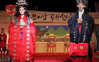 韩国传统服装演译的传说