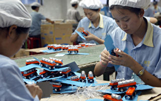 数百家香港玩具制造商拟出走中国