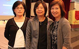 中文学校联合会 助老师进入主流学校