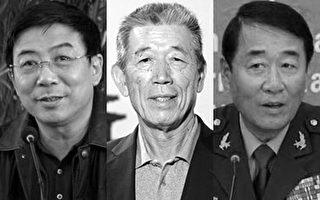 涉捲入薄熙來政變密謀的三大「太子黨」左起薄熙成、王軍和劉源。(大紀元合成圖片)