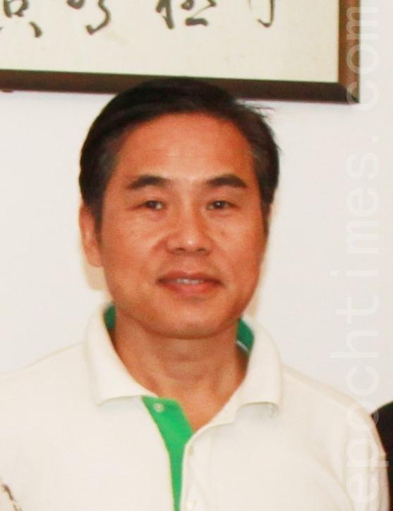 中国广州法轮功学员陈瑞昌先生(家属提供)
