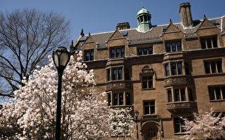 提供留学奖助学金最高的十所美国大学