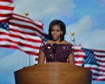 2012 年 9 月 6 日,米歇爾在北卡羅萊納州夏洛特華納電纜舞臺上演講。(STAN HONDA / AFP)