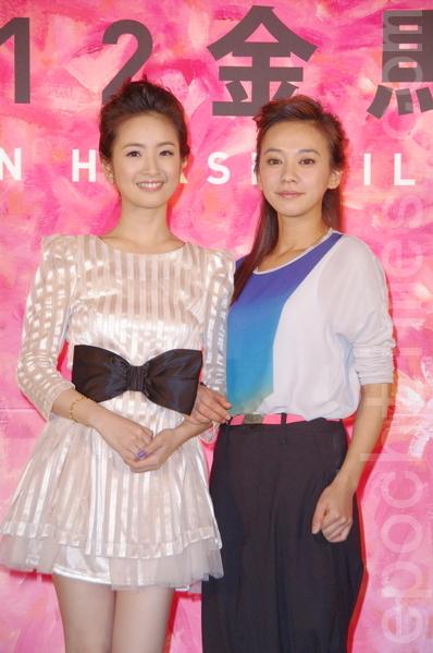 林依晨(左)、陈意涵以嘉宾好友的身份帮瞿导打气站台。(摄影:黄宗茂/大纪元)