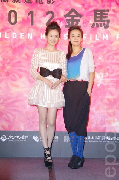林依晨(左)、陈意涵。(摄影:黄宗茂/大纪元)