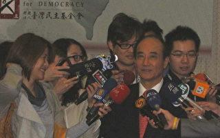 台灣民主基金會董事長、立法院院長王金平 (右二)。(攝影:鍾元 /大紀元)