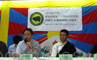 至少69藏人自焚 西藏青年会控诉中共迫害