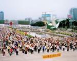 中国广州一个法轮功炼功点的学员们在集体晨炼。(一九九八年)