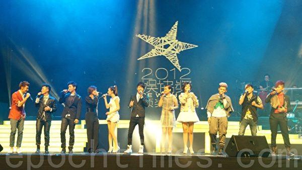宣傳大使光良(中)帶領十位新人在「探索_新鮮.萍聚」環節同台演唱。 (攝影:楊曉慧/大紀元)