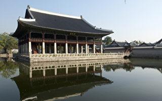 首尔观光公社带您游首尔