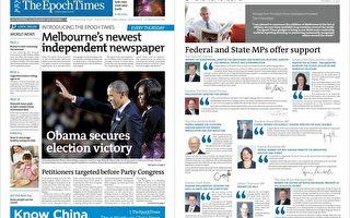 大纪元墨尔本英文周报创刊 澳朝野政要祝贺