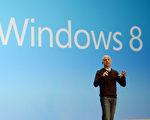 """被认为是""""Windows 8之父""""的Steven Sinofsky突然离职,震惊业界。(AFP PHOTO / TIMOTHY A. CLARY)"""