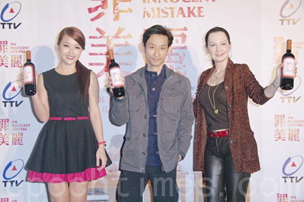 (右起)席曼宁、宸竹升、小娴。 (摄影:黄宗茂/大纪元)