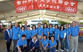 中文学术比赛具挑战 756人参赛