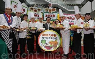 中市观光局鼓励市民揪团投票,争取在2013年的台湾观光年历亮相、2012台湾团餐大车拼中胜出。(摄影:黄玉燕/大纪元)