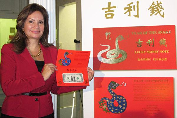 美國財政部財務長蘿西‧里奧斯(Rosie Rios)展示了「吉利錢」系列的最新產品-蛇年版「吉利錢」。(攝影︰余雅妍/大紀元)
